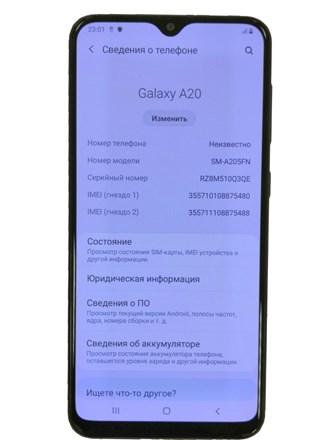 Смартфон Samsung Galaxy A20.