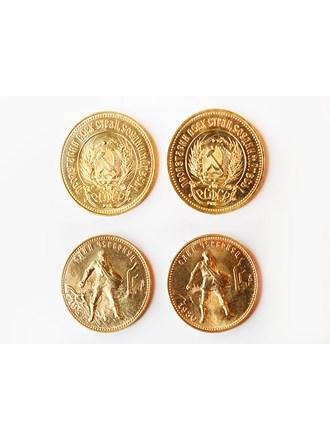 """Монеты 2 шт. Сеятель Золото 900"""""""