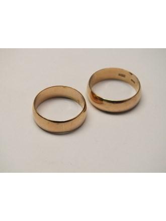 Кольца Золото 583