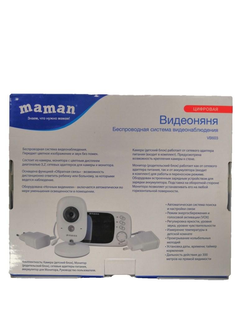 Видеоняня Maman VB603.