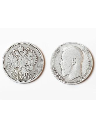 Монета Николаевская 1 рубль 1896 года Серебро