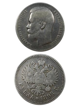 Монета рубль 1898г.