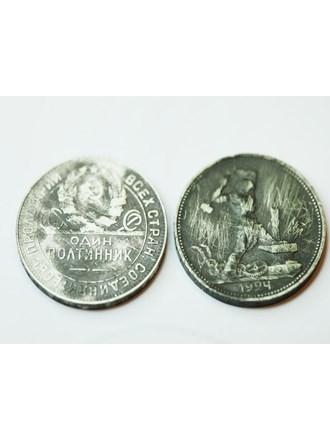 """Монеты 1924 года 2 шт. Серебро 900"""""""
