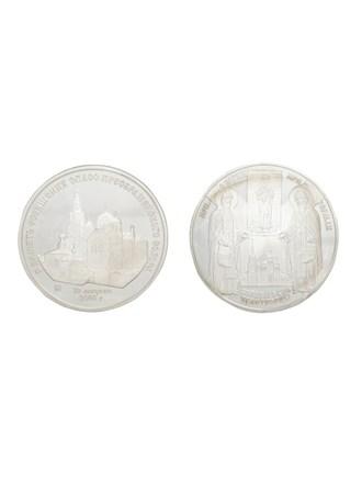 """Памятная  медаль """"В память освящения Спасо-Преображенского собора"""""""
