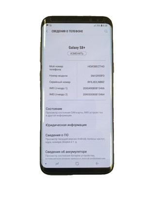 Смартфон Samsung Galaxy S8+ 64GB.