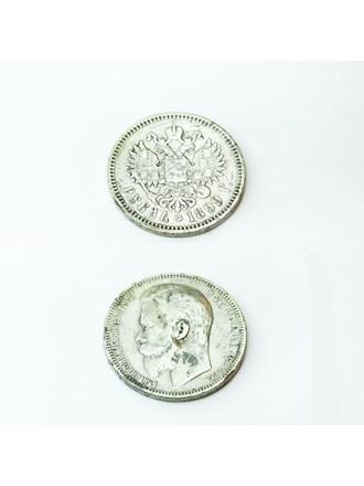 """Монета 1 рубль 1899 года Серебро 900"""""""