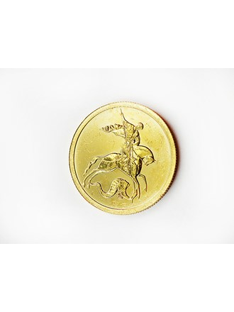 "Монета  Георгий Победоносец 2007 год Золото 999"""