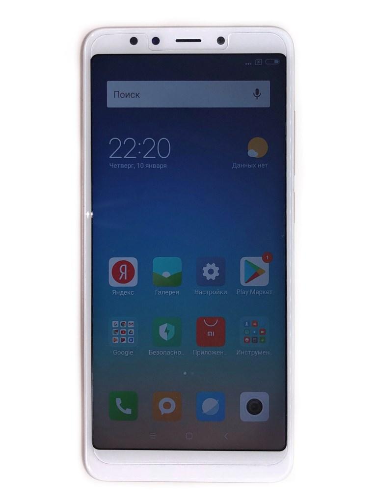 Сотовый телефон Xiaomi Redmi 5