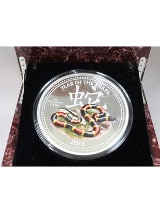 Монета Памятная Серебро 999,9