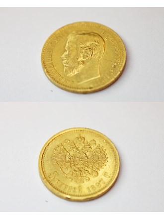 "Монета Николаевская 1897 год Золото 900"""