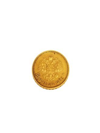 """Монета 10 рублей 1899 год Золото 900"""""""