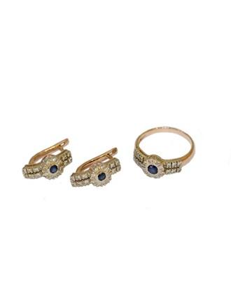 """Кольцо Серьги Золото 585"""" Бриллианты Сапфиры"""