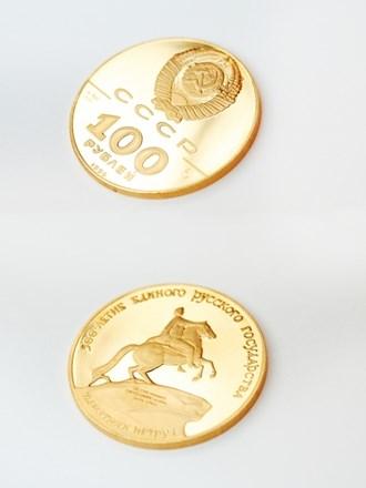 Монета Золото 900