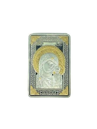 "Монета ""20 рублей"" 2011 год"