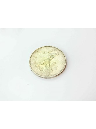Монеты Серебро 900