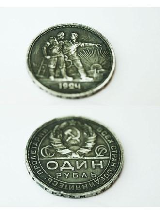 Монета Пролетарии Всех стран, соединяйтесь! 1 рубль 1924г. Серебро 900