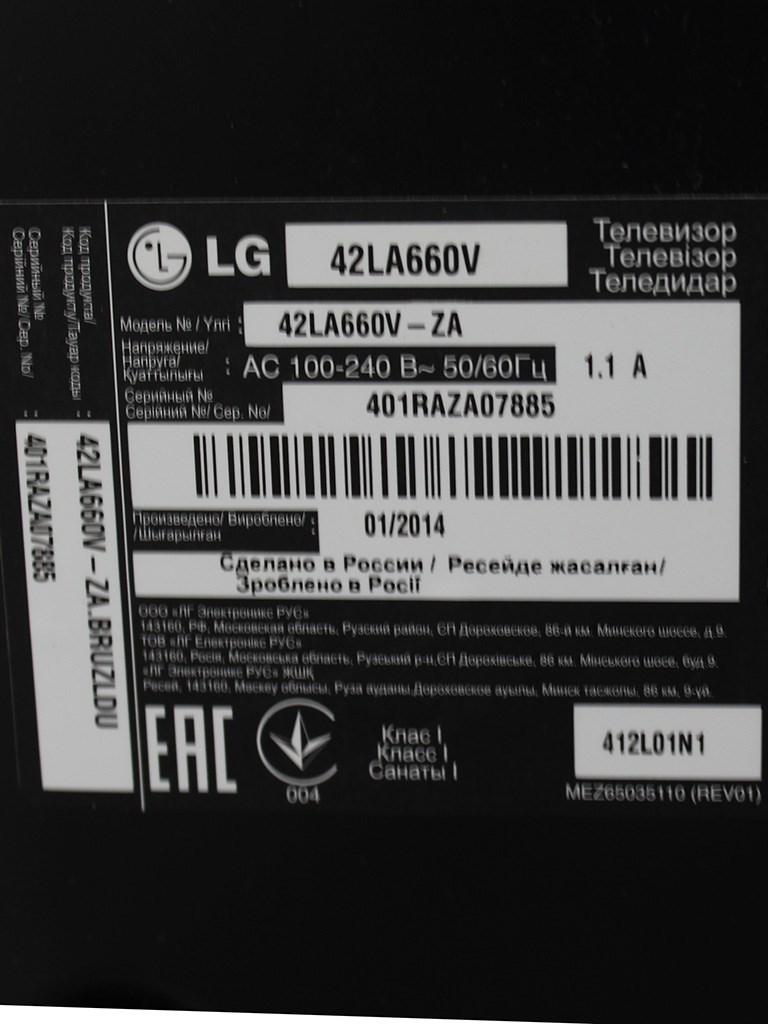 Телевизор LG 42LA660V