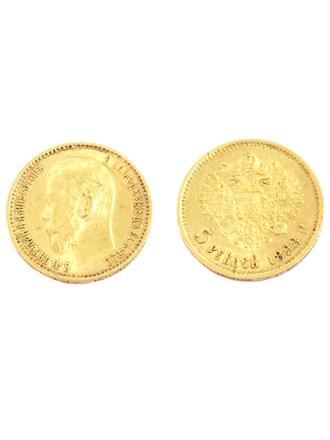 "Монета ""5 руб. 1898г."""