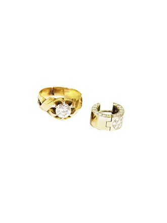 "Кольцо Серьга Золото 585"" Бриллианты"