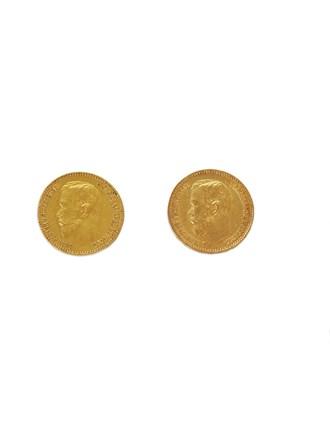 "Монеты 2 штуки Золото 900"""