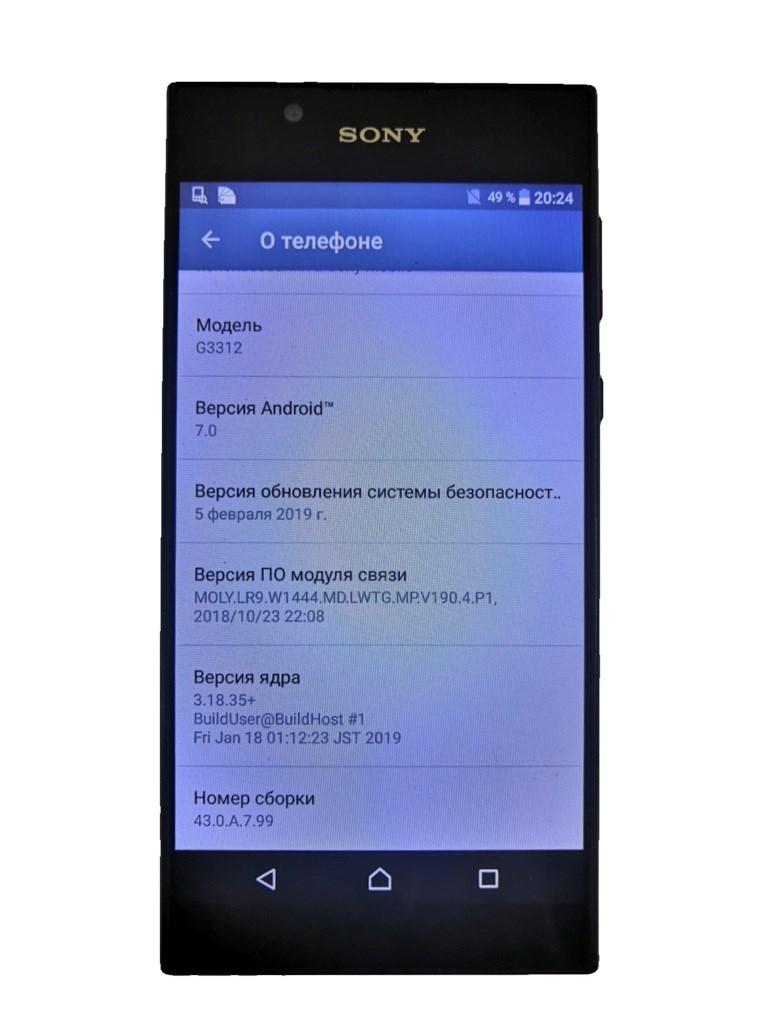Смартфон Sony Xperia L1 g3312.