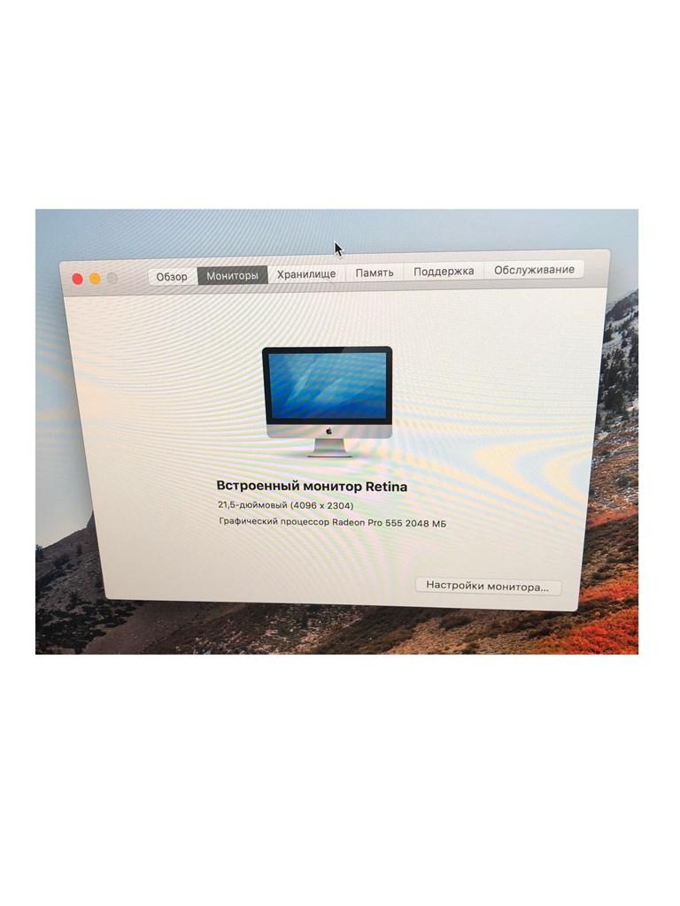 Apple iMac (Retina 4K, 21.5-inch, 2017)