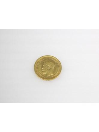 Монета 10 руб. Золото 900