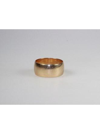 Обручальное кольцо Золото 583