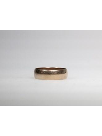 Кольцо обручальное. Золото 375