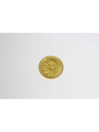 """Монета """" 5 руб."""" Золото 900"""" 1898 год"""