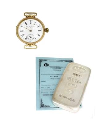 Наручные часы Borel Fils & Cie и жетон Ag999