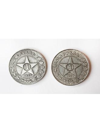 "Монеты 2 шт. 1921 и 1922 год Серебро 900"" копия"