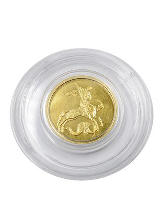 Монета 50 рублей 2007г.
