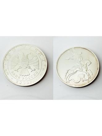 "Монета Георгий Победоносец 2009 года Серебро 999"""