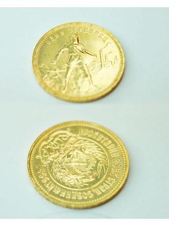 """Монета Сеятель 1 червонец 1980 год Золото 900"""""""