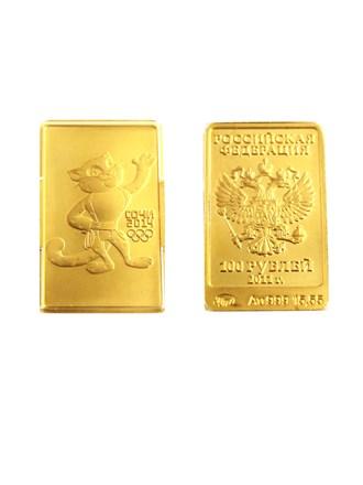 "Монета ""100 рублей"" 2011 г."
