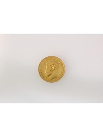 Монета 5 руб. 1898год.  Золото 900