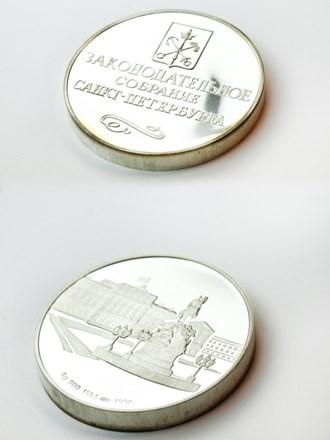 Монета Серебро 900