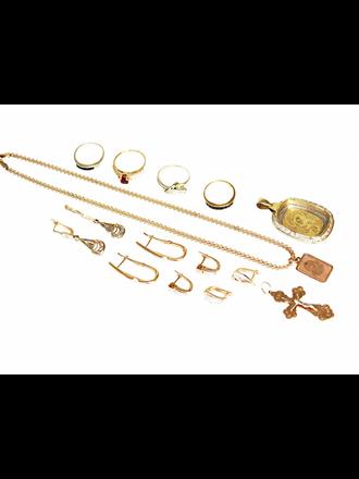 """Ювелирные украшения Золото 585"""" Бриллианты Сапфиры Цирконы"""