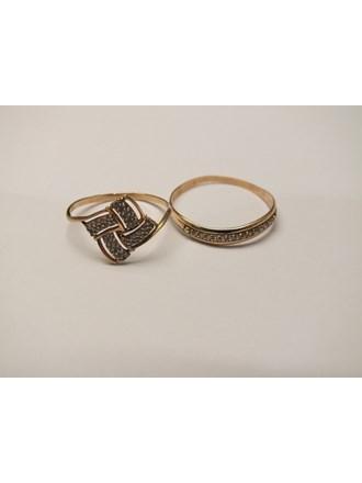 Два Кольца золото 585