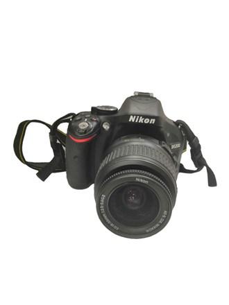 Фотоаппарат Nikon D5200 Kit.