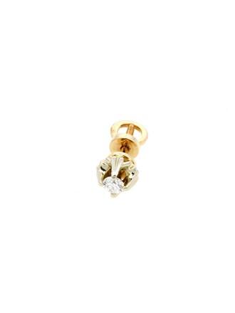 """Пусета Золото 585"""" Бриллиант"""