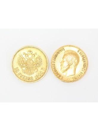 "Две Монеты Золото 900""  1900 год, 1901 год."