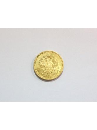 Монета 10 руб. 1900г. Золото 900