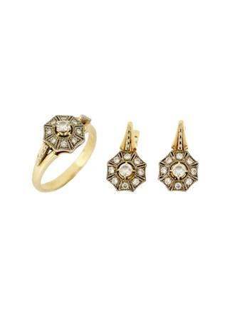 """Кольцо Серьги Золото 585"""" Бриллианты"""