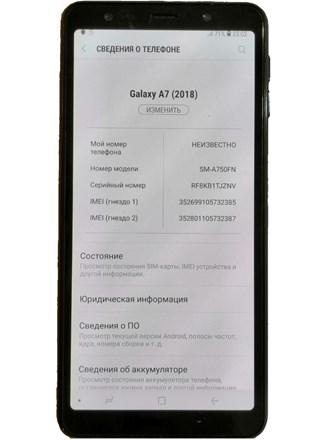 Смартфон Samsung Galaxy A7 (2018).