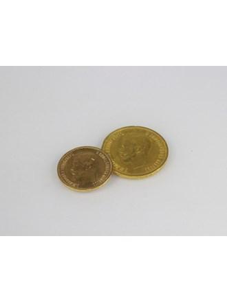 Монеты 2 шт. Золото 900