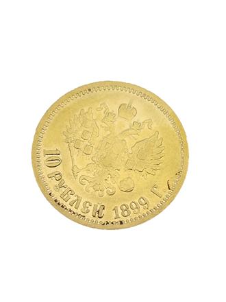 Монета 10 рублей 1899г.