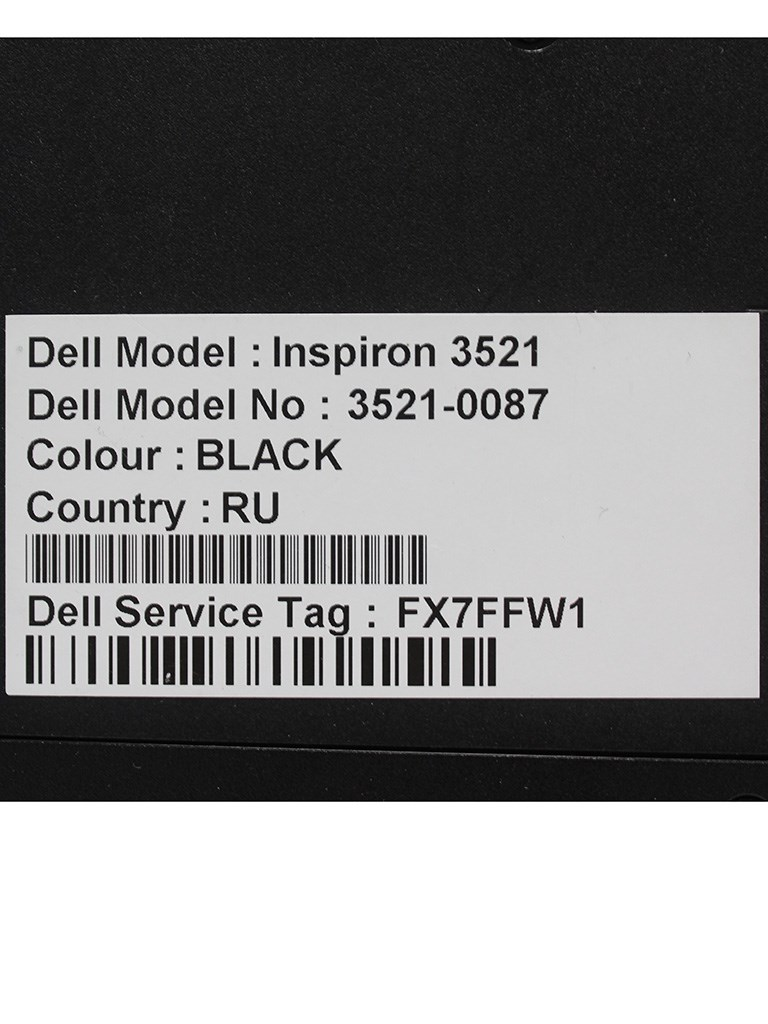 Ноутбук DELL 3521