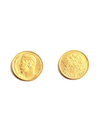 "Монета ""5 рублей"" 1898 год"